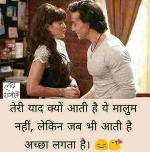 hot-romantic-shayari-in-hindi