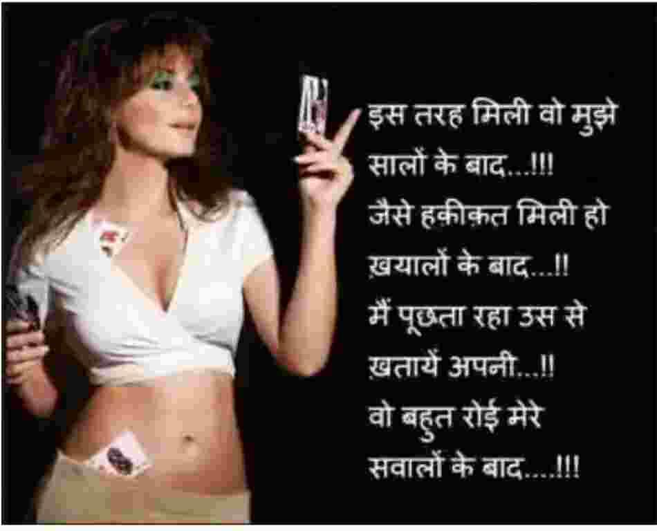 https://loveshayariyan.com/hot-romantic-shayari-in-hindi