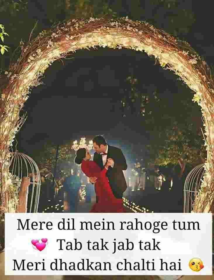 love-shayari-image-download