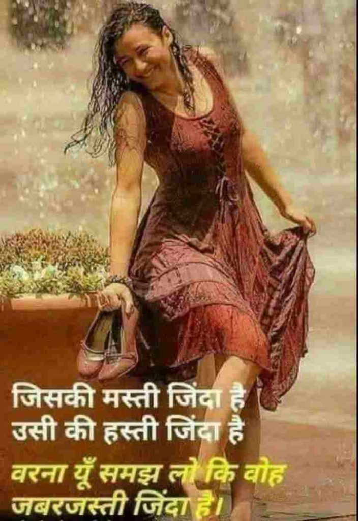 Wife-shayari-in-hindi