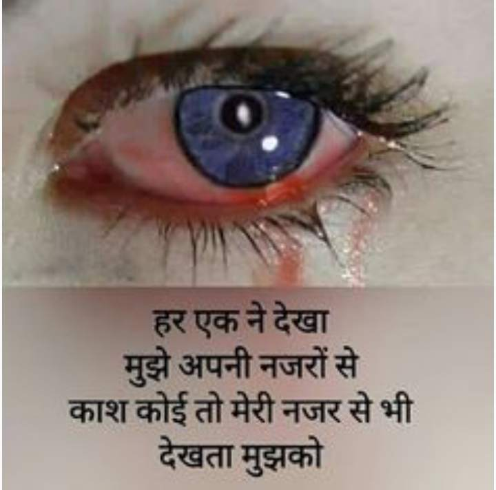 Best-sad-Shayari