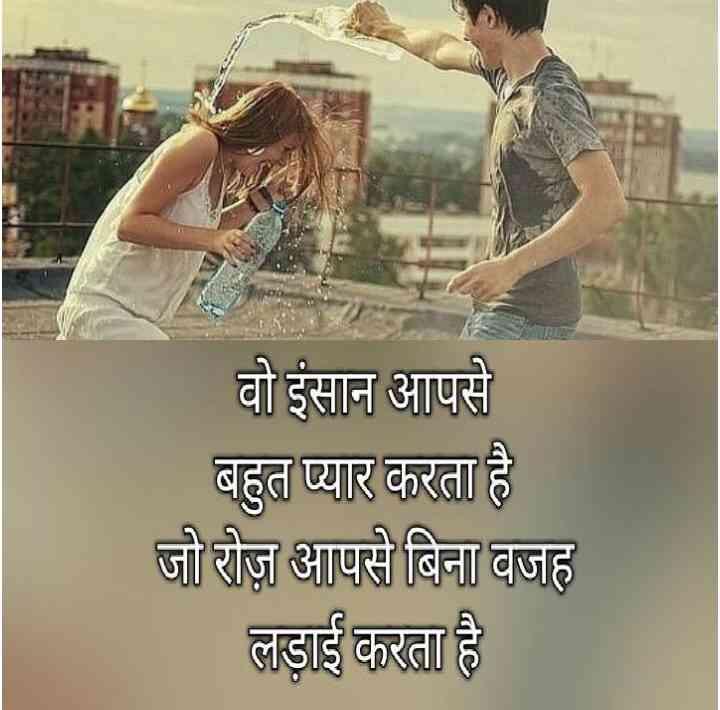 hindi-shayariyan