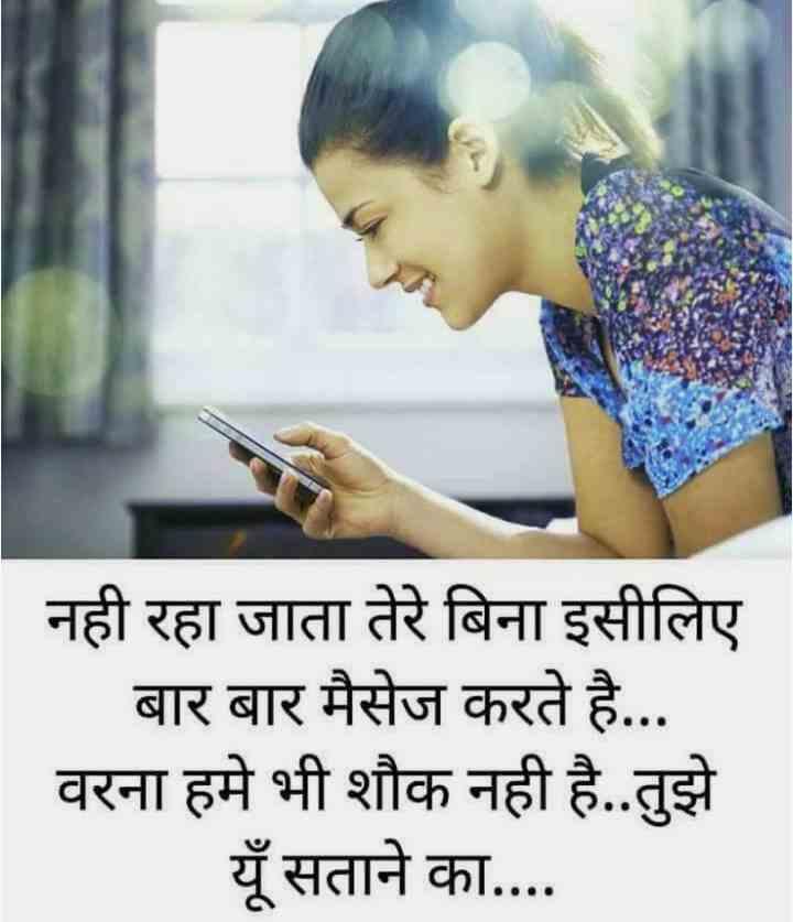 I-love-shayri-in-hindi