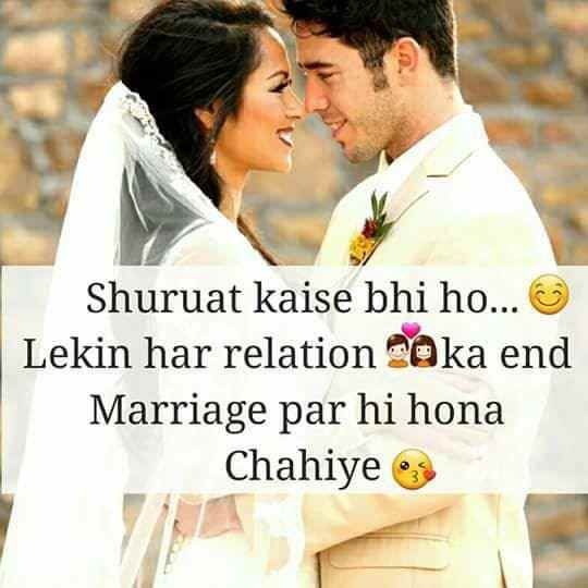Love-shayari-for-boyfriend
