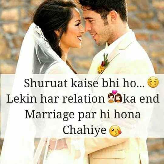 Love-shayari-for-boyfriend