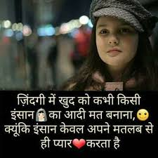New-love-shayari