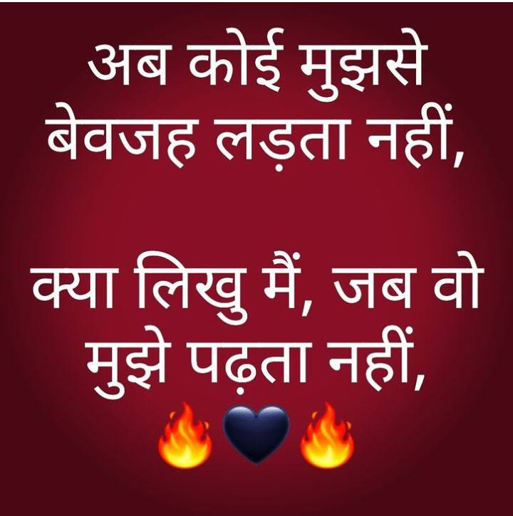 Love-Shayari-Image