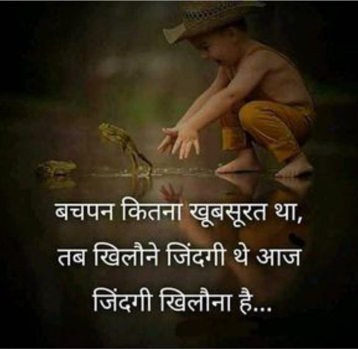 two-line-love-shayari