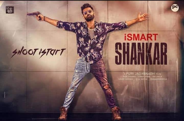 ismart-shankar-movie-download