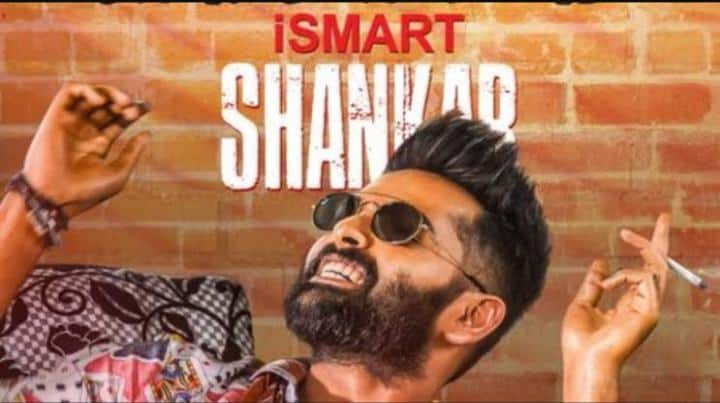 ismart-shankar-movie