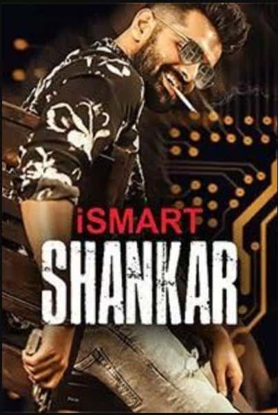 ismart-Shankar-hindi-dubbed-Movie-download