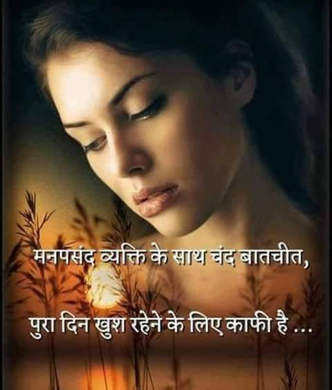 very-sad-shayari-photo