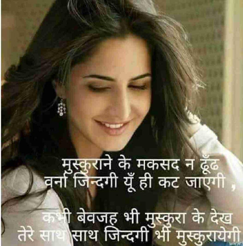 beautiful-hindi-love-shayari
