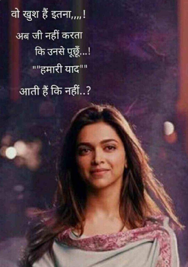 hindi-love-shayari