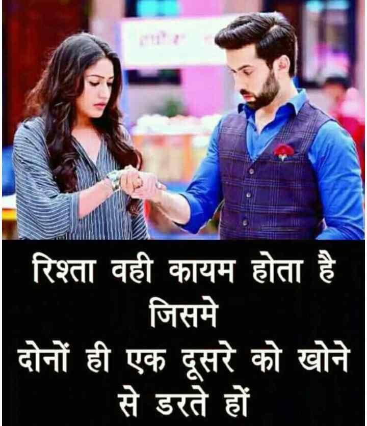 emotional-shayari-for-husband