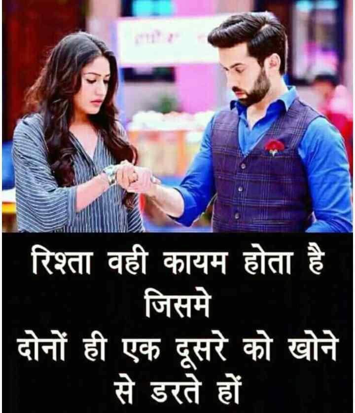 emotional-shayari-for-husband