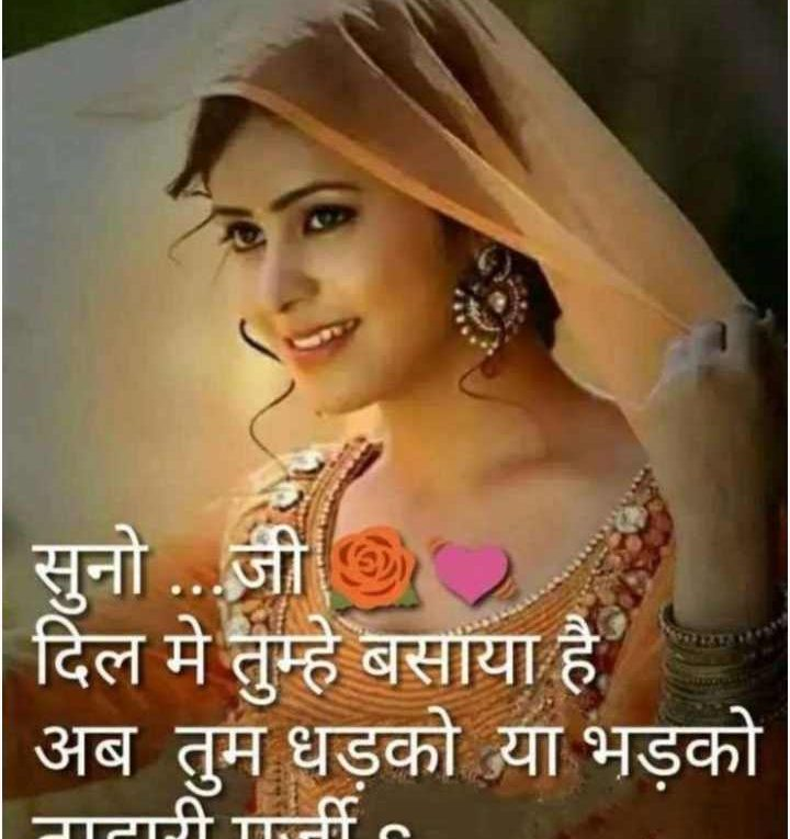 emotional-shayari-for-husband-in-hindi