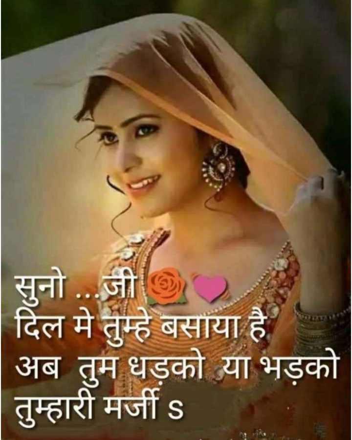 emotional-shayari-for-husband-in-hindi