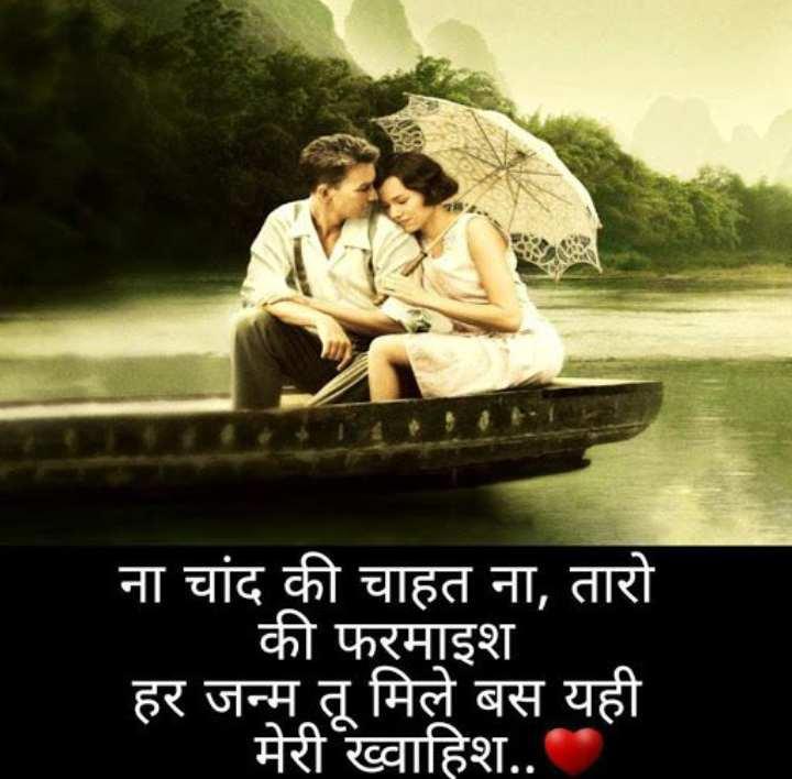 wife-status-in-hindi