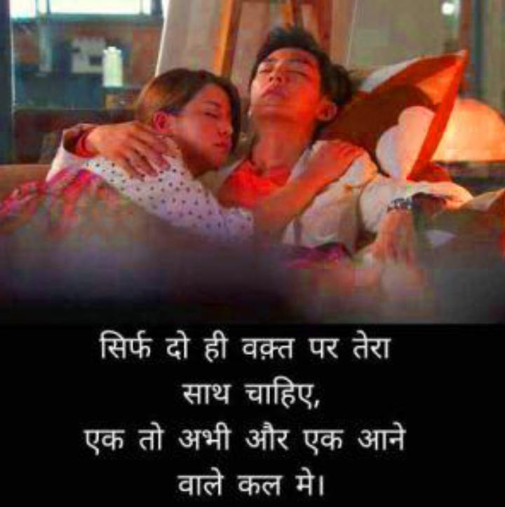 wife-shayari-in-hindi