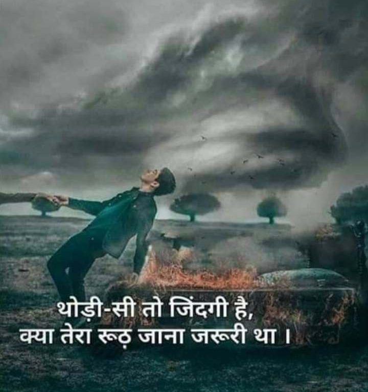 Sad-shayari-for-lover