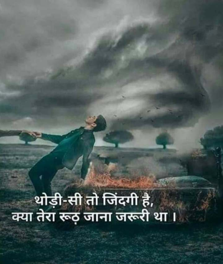 Sad-shayari-for-lover-image