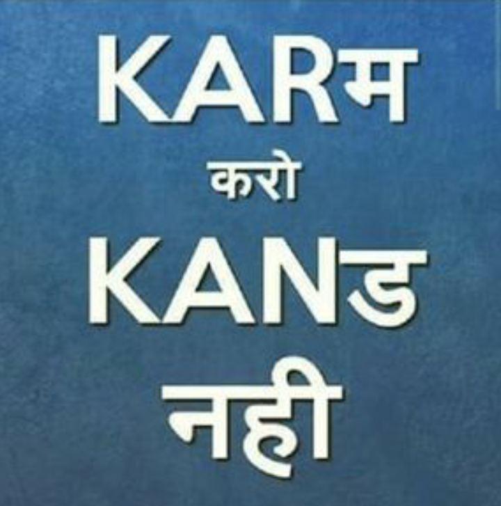 Kamina-status-in-hindi