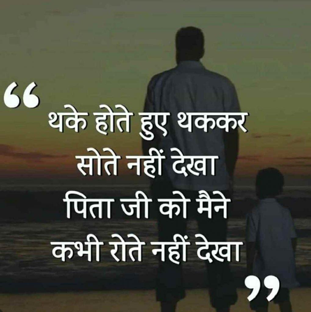माता-पिता-पर-शायरियां