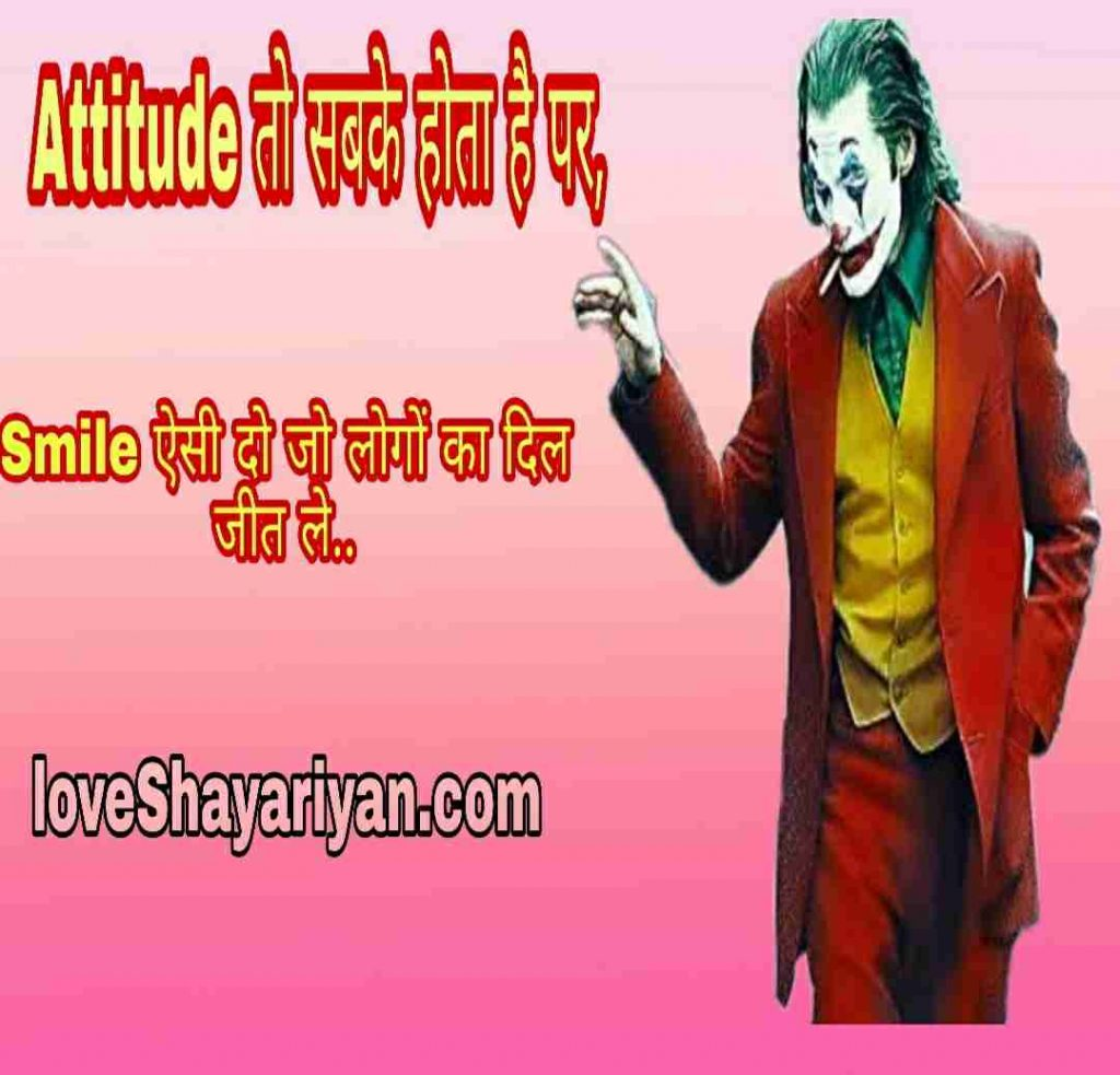Attitude-launda-Status