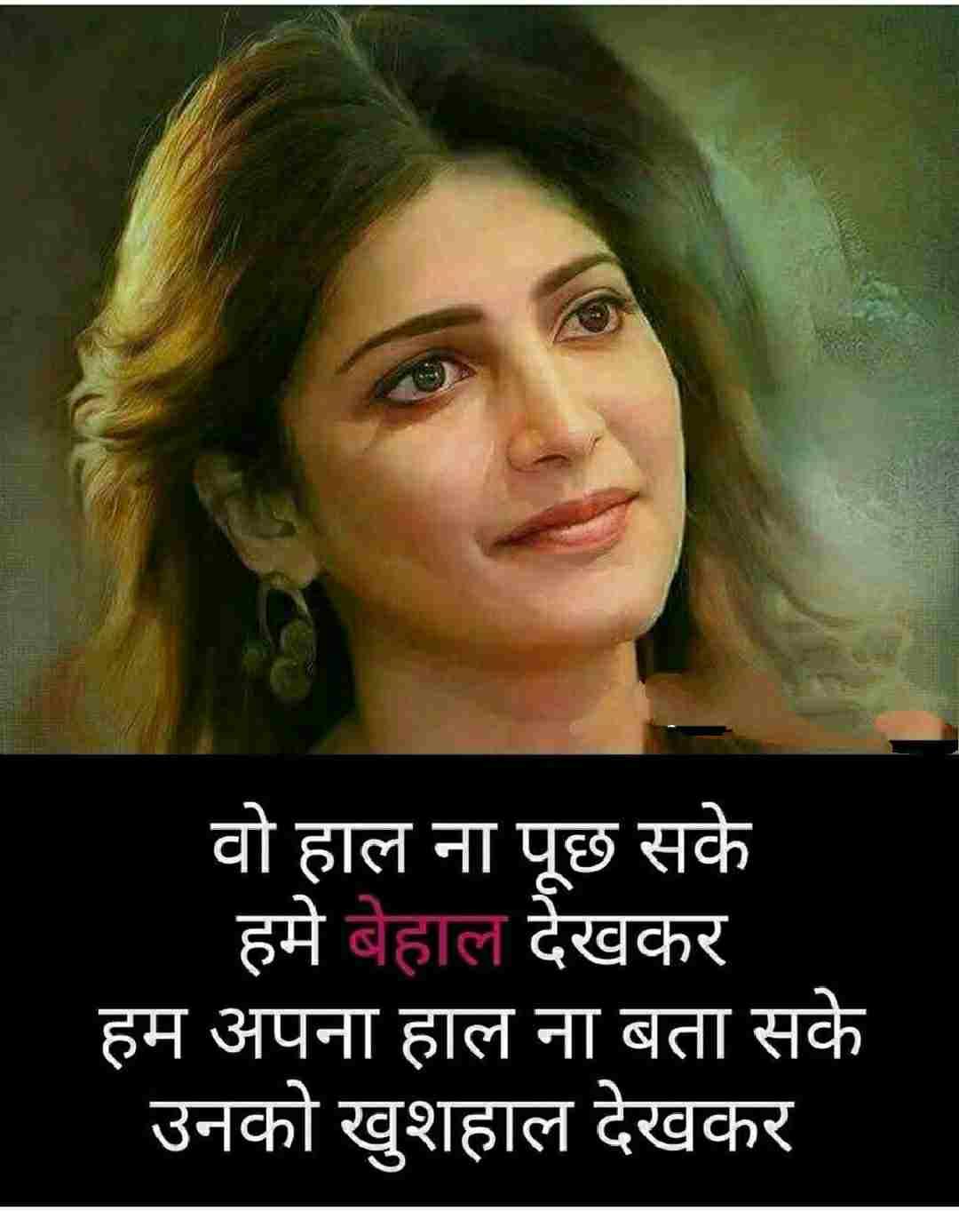 romantic-shayariyan-for-girlfriend