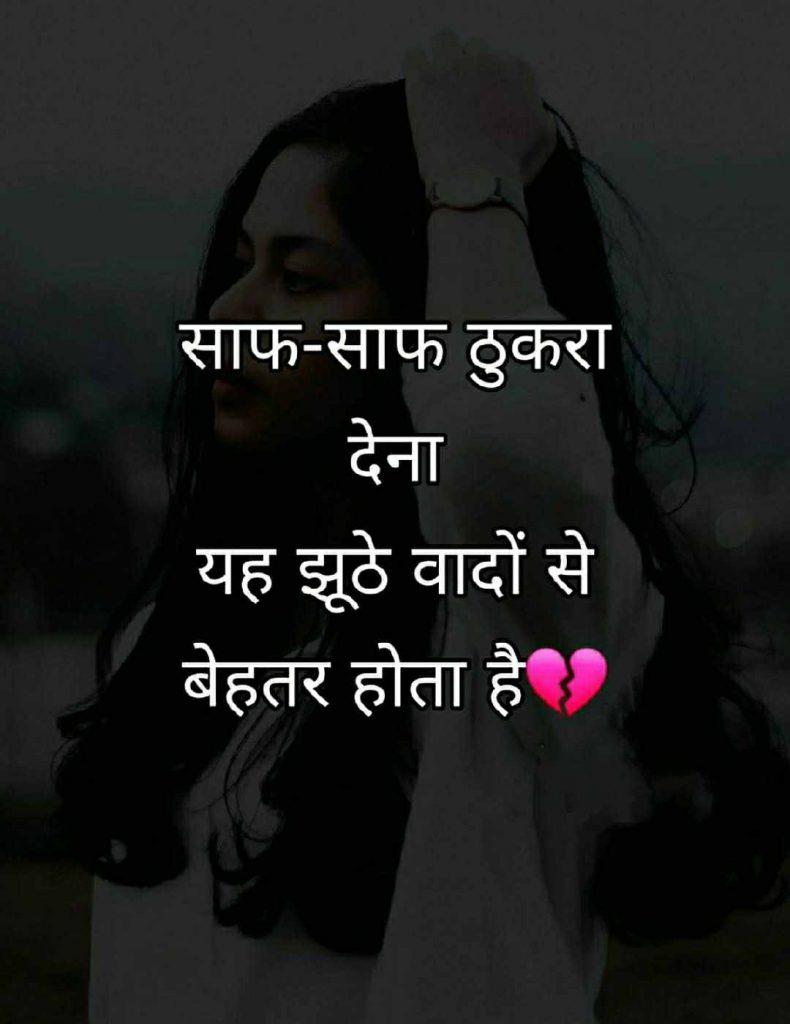 romantic-shayariyan