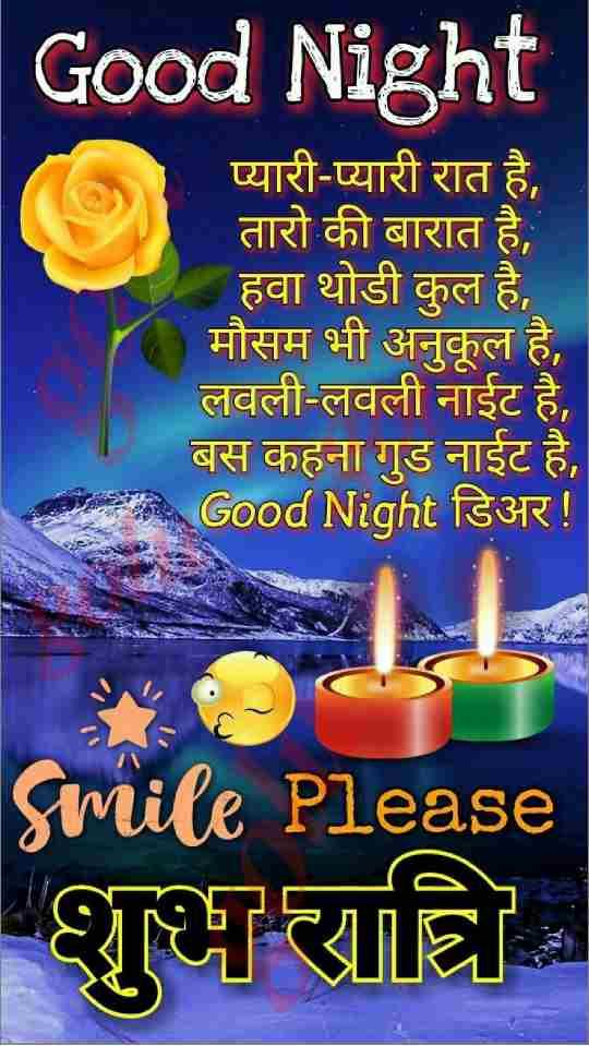 love-good-night-shayari,