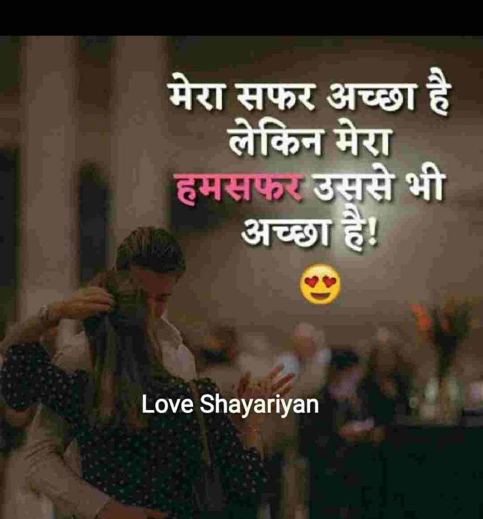 Super-hit-shayariyan