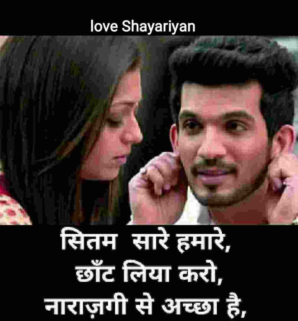 Super-hit-shayari