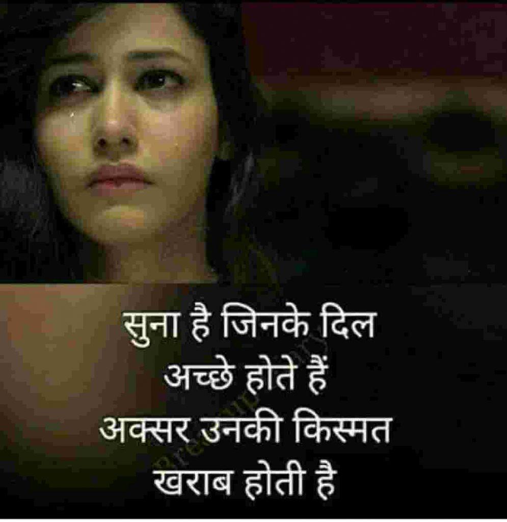 sariya-in-hindi