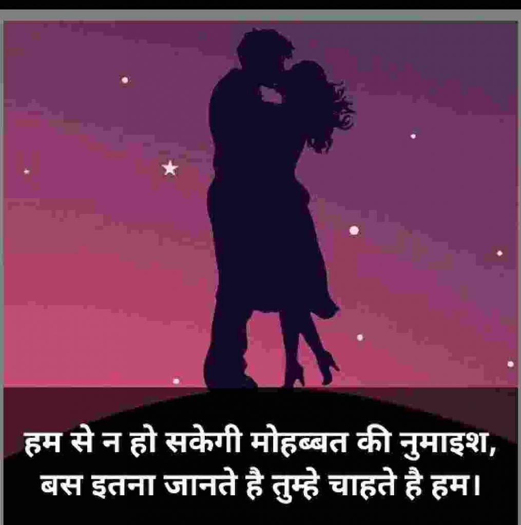 Shayari-image