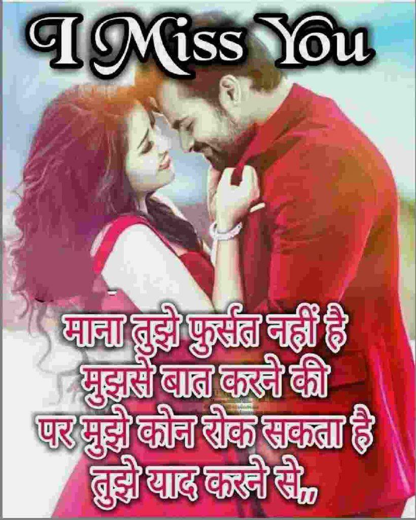 image-shayari-image