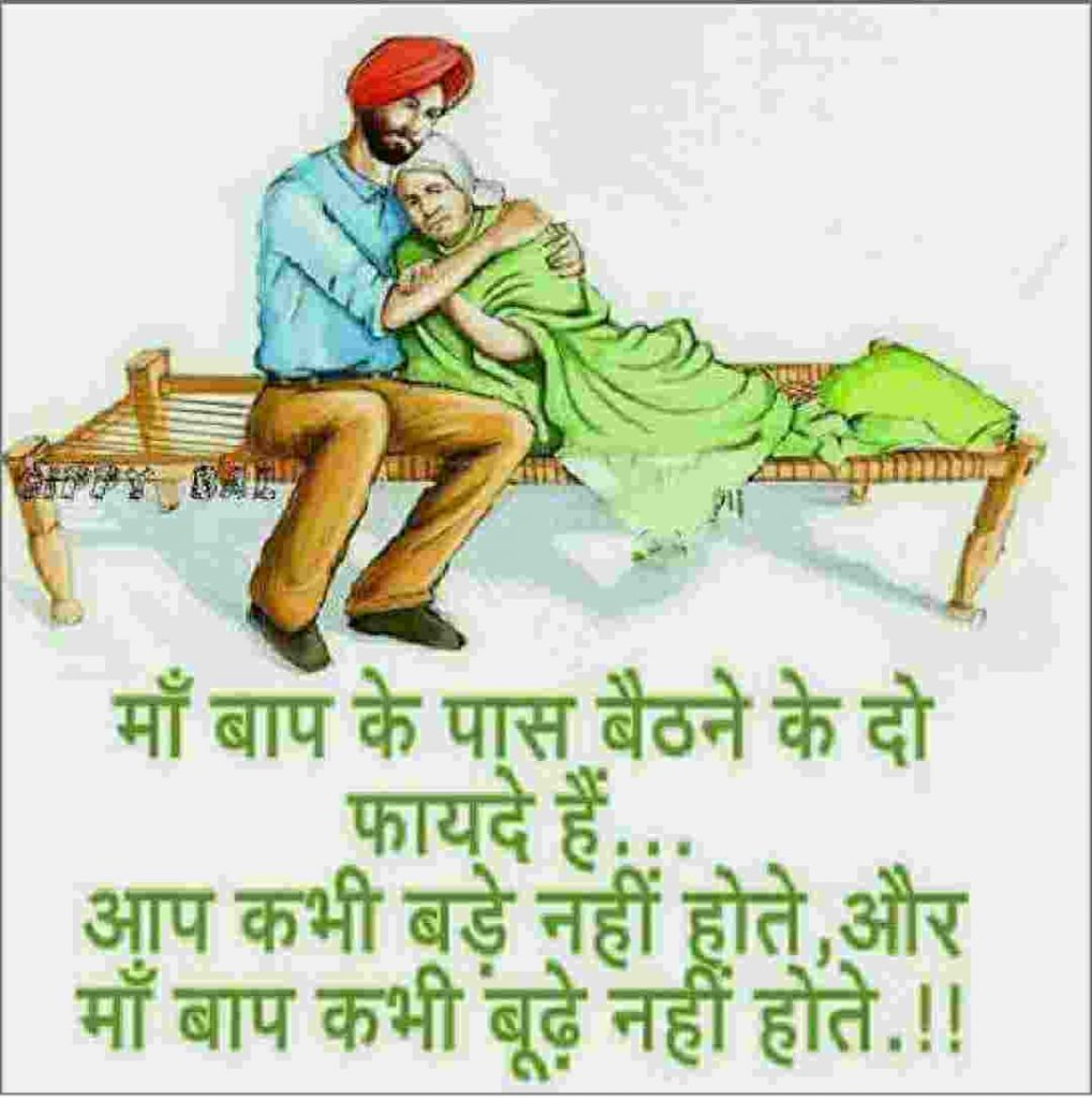 father-quotes-hindi
