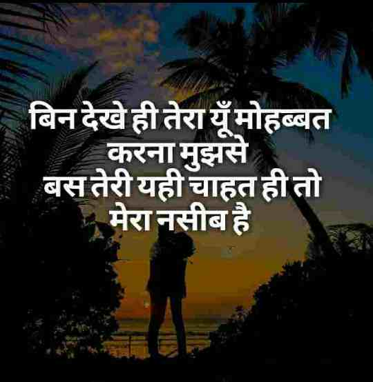 Miss-you-husband-shayari-image