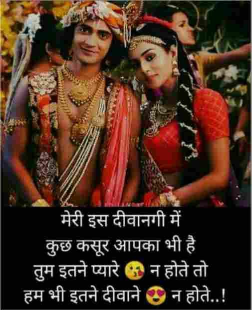 Photo-Beautiful-Shayari-for-Wife