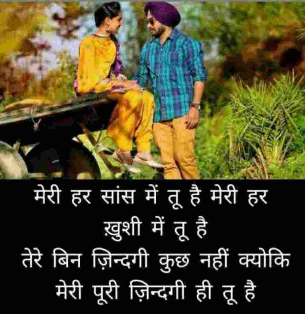 Shayari-for-Wife-images