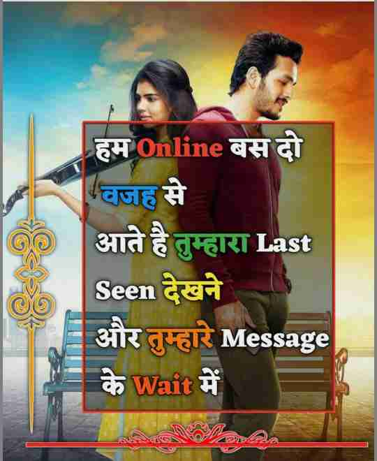 Beautiful-Shayari-for-Wife-images