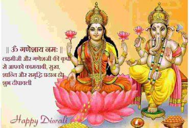 Happy Diwali Wishes in Hindi 2021, Diwali shayari, दिवाली की शायरी