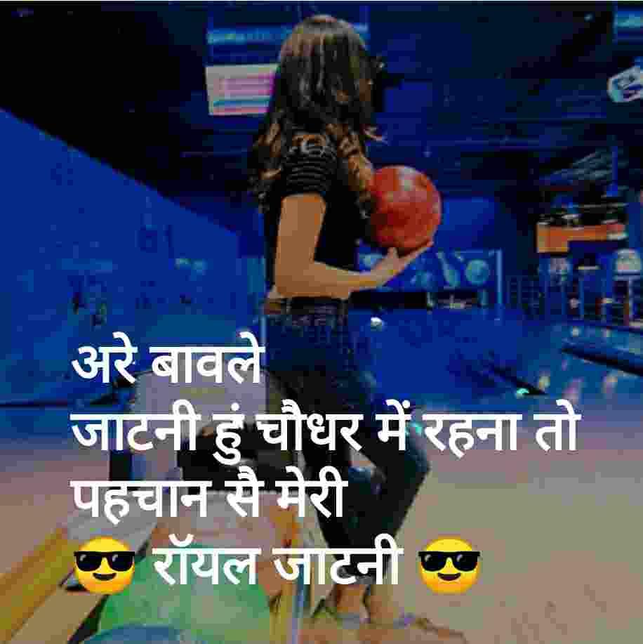 Jatni-shayari-dp