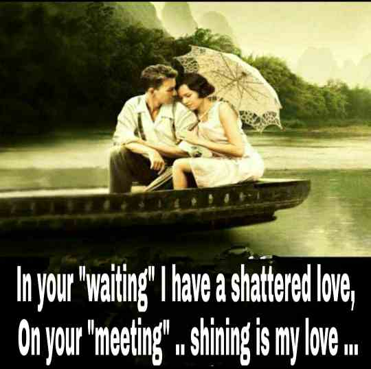 husband-wife-love-quotes-hd-images