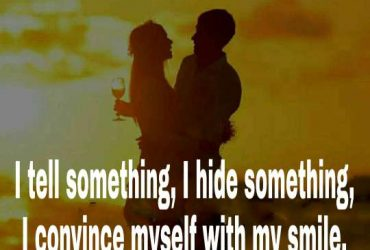 51+ Emotional Husband Wife Love Quotes Hd Images